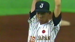 ⚾【平成元年】日本 対 キューバ【第1回 日本・キューバ野球選手権大会】