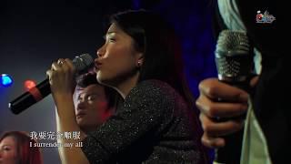 【煉淨我 Cleanse Me, Lord】現場敬拜MV (Live Worship MV) - 讚美之泉敬拜讚美 (14)
