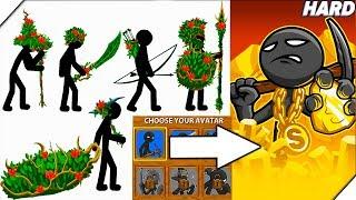 ЗЕЛЕНЫЕ СКИН В ТУРНИРЕ - БЕЗУМНО СЛОЖНО - Stick War Legacy skins Tournament Mode HARD