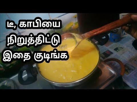 இப்பவே செய்து பாருங்க   Healthy Drink   Recipe in Tamil  Quick and Easy yummy drink