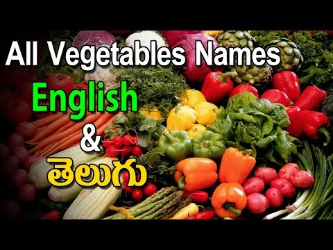 All Vegetables Names In Telugu And English | Learn Vegetables Names In Telugu & English