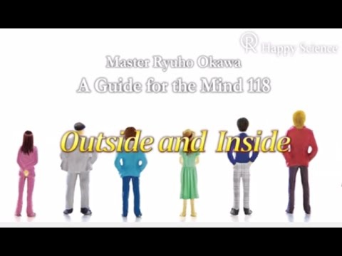 Outside and Inside- Guide for the Mind 118