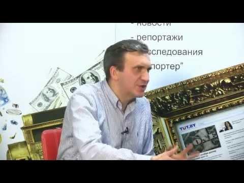 Экс-министр экономики Украины