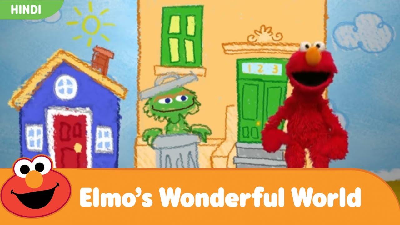 Elmo's Wonderful World | Houses | Hindi