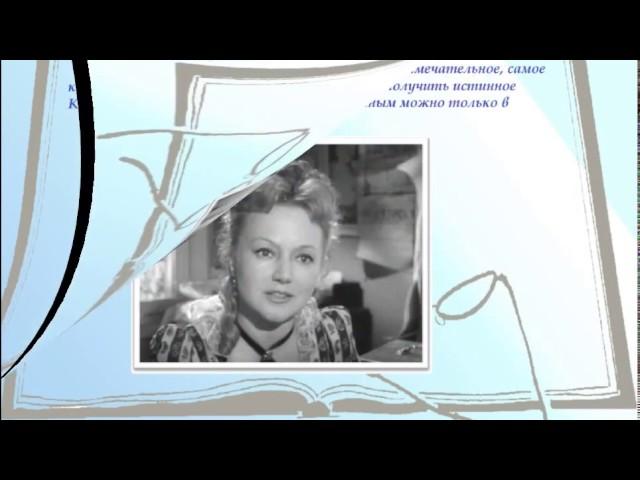 Изображение предпросмотра прочтения – НатальяАйсулова представляет буктрейлер кпроизведению «Душечка» А.П.Чехова