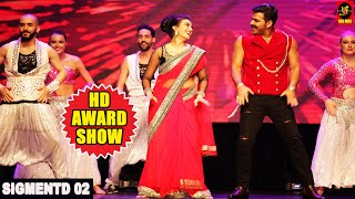 IBFA 2017 | LONDON | Pawan Singh & Akshara Singh Performance |…