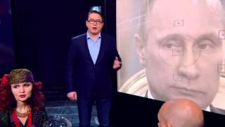 Психотехники Путина: как главный шаман Кремля руководил Януковичем — Инсайдер, 07.04