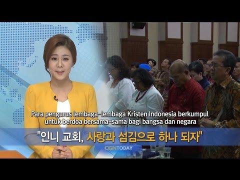 [NEWS] INDONESIA ONE