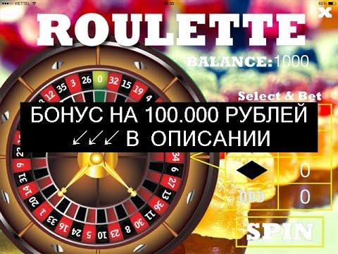 Выигрыш в казино описание виртуальное казино пирамида