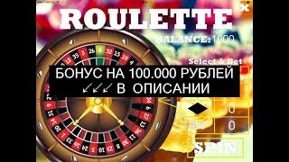 [Ищи Бонус В Описании ] Вулкан Платинум Игровые | Вулкан Клуб Игровые Автоматы Зеркало