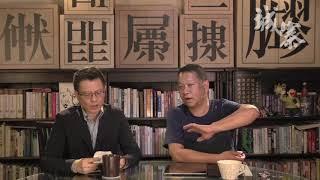 官逼民反 打贏輿論戰 - 02/07/19 「奪命Loudzone」1/3