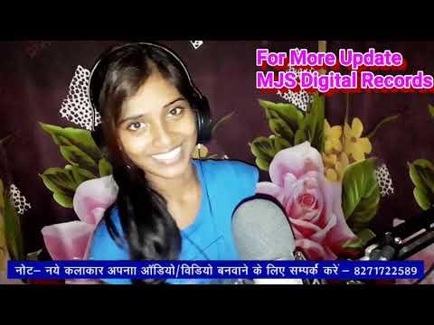 हमरो भतार लगतार मारे - Divya Raj Hot Song - Sakhi Hamro Bhatar Lagatar Mare  Live Video