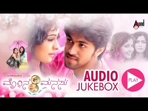 "Moggina Manasu|""JukeBox""