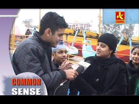 Common sense Episode 11 (Bari brahmna Mela)