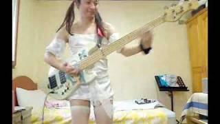 Manga Japan Bass Boy