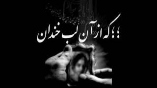 بردی از یادم- علیرضا افتخاری Alireza eftekhari, bordi az yadam