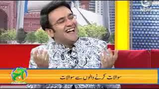 Geo News Anchors Mubashir Hashmi Neelam Yousaf in AAJ News Morning Show with Sidra Iqbal