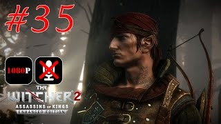 The Witcher 2: Assassins of Kings Enhanced Edition #35 Кулачные Бои: Верген