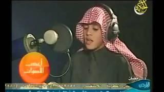 Amme Suresi Muhammed Taha Al Junaid