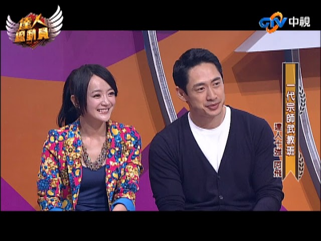【達人總動員】強敵踢館賽2_第27集_2013/03/02