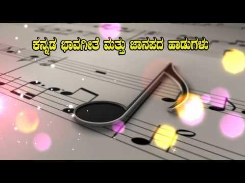 Kannada Janapada Song -- Chellidaru Malligeya -- Full Song