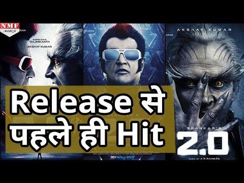 2.0 को हुआ करोड़ो का फायदा, Release से पहले ही हुई Hit