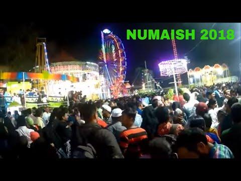 Nampally exhibition (Numaish) 2018 | Hyderabad | Telangana |