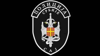 Specijalna Antiteroristicka Jedinica Logo ( SAJ ) 2