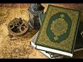 Quraan Al Majid Tafseer By Qari Rashid Ahmed Ajmeri Sahab D.b. September 15, 201