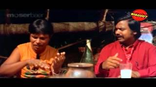Ponmudipuzhayorathu Malayalam Movie Comedy Scene Indirans And  Bindu Panikar