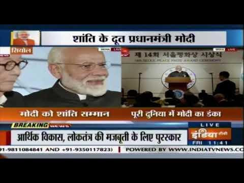 PM Modi Receives Seoul Peace Prize