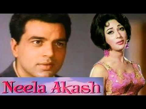 Aakhri Geet Mohabbat Ka, Bollywood Superhit Movie Song, Neela Akash
