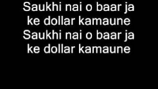 Hummer Gadi Honey Singh  Lyrics