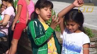 XXII издание на Фестивала на радостта за деца от социални институции