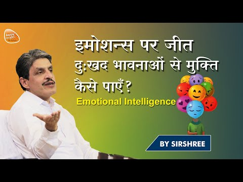 [HINDI] Emotional Intelligence - How to take ownership of your Emotions (by Sirshree)