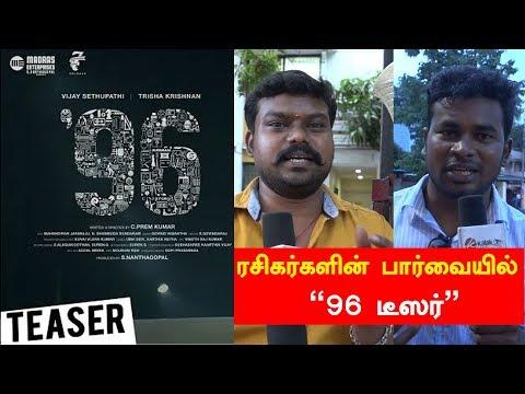 Audience Reaction for 96 Teaser | Vijaysethupathi  | Trisha | 96 Movie | Kalakkalcinema