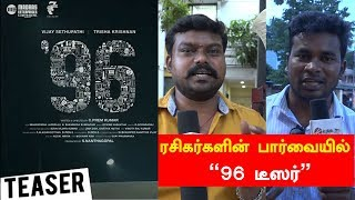 Audience Reaction for 96 Teaser