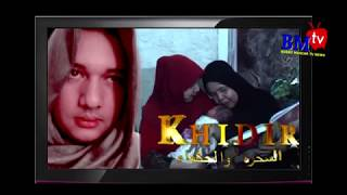 Finding Saudi Arabian Investors for Making Khidir Movies in Middle East Cinema