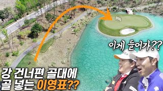 Will Lee Young-pyo score a goal 90m away, across the pond?  (Park In-bee and Bae Sang-moon )