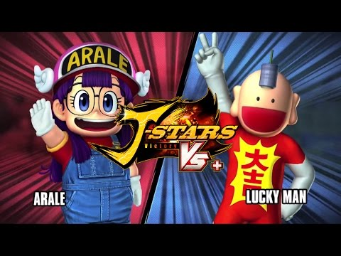 J-Stars Victory Vs+ - Dr. Slump V Luckyman Trailer