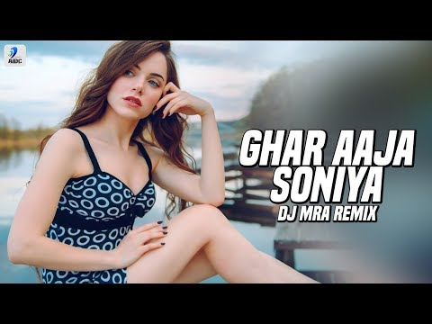 Ghar Aaja Soniya (Remix) | Mickey Singh | I Am Urban Desi | DJ MRA | AIDC | Chillout Songs | 2018