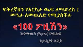 ETHIOPIA : Tadias Addis News - Feb 5, 2017