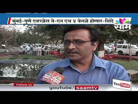 MSRDC Chief Engineer DP Deshmukh on Mumbai-Pune expressway project