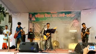 Hoi Hoi Kando Roi Roi Bepar || Dhaka Live Concert || Bangla Band Song