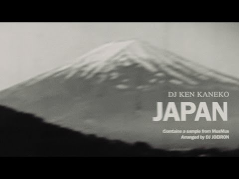 DJ KEN KANEKO『JAPAN feat.般若,MARIA(SIMI LAB),紅桜 & pukkey』OFFICIAL MUSIC VIDEO