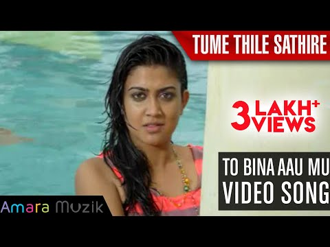 Tume Thile Sathire Odia Movie || To Bina...