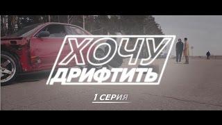 Дрифт на Audi RS6. Евгений Ружейников ЖЖЕТ. Автодром Мячково. Федор Дзежиц.