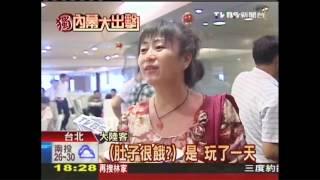 〈獨家〉陸客愛台灣「吃到飽」 猛拿食材成堆丟