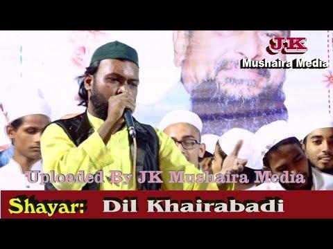 Dil Khairabadi All India Natiya Mushaira Andhe Ki Chowki Lucknow 2018