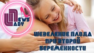 видео Частое мочеиспускание при беременности норма или нет?